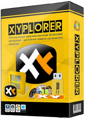 XYplorer 21.50.0100 + Crack With License Key Full Latest Version Download 2021